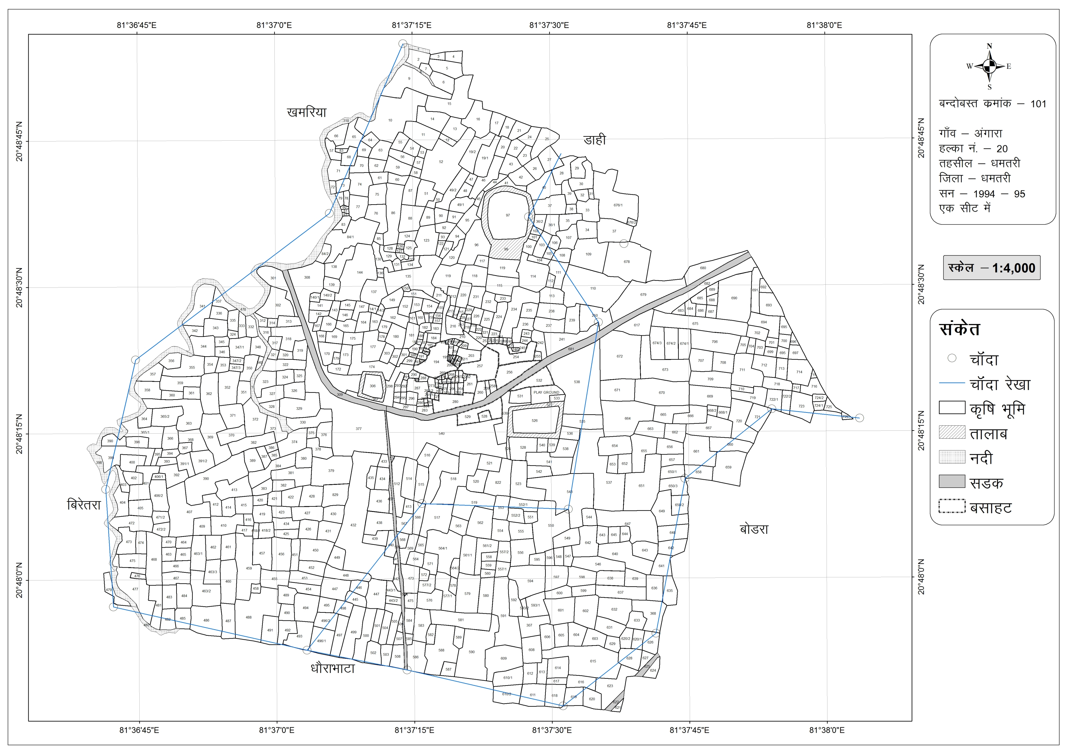 Geo referencing, Digitization and Database Creation for Cadastral Map