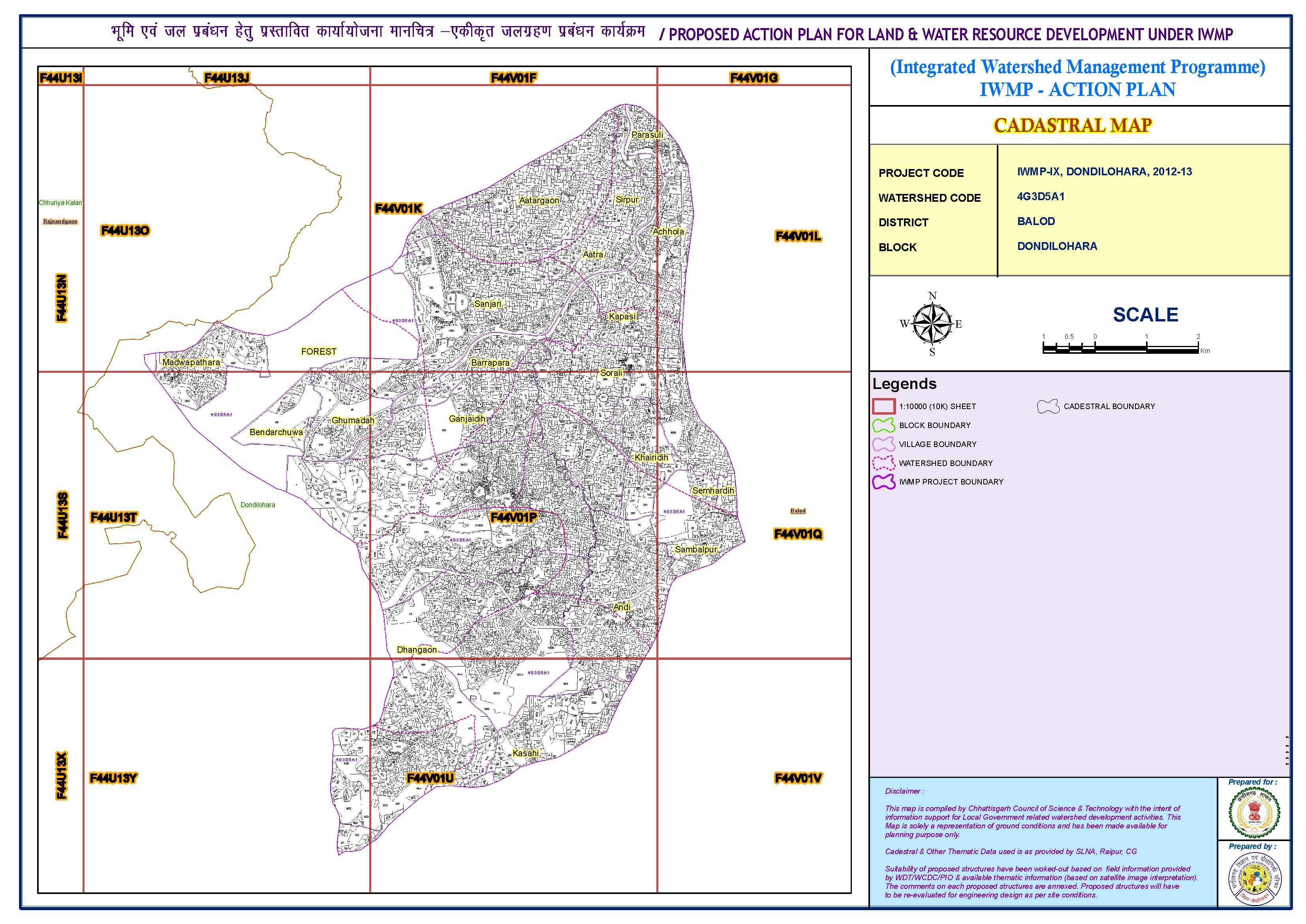 Integrated watershed management programme (Cadastral map)