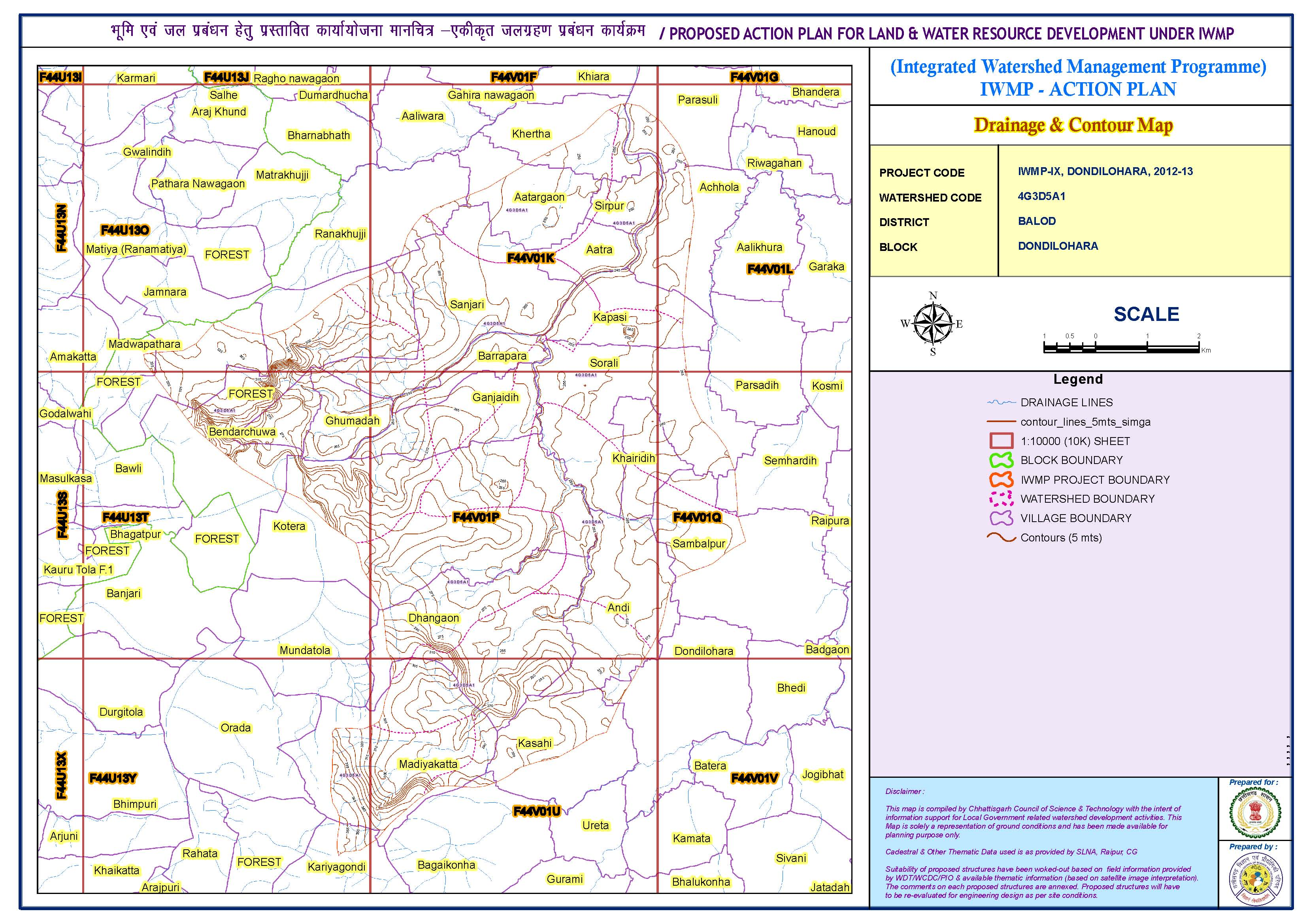 Integrated watershed management (Drainage and contour map)