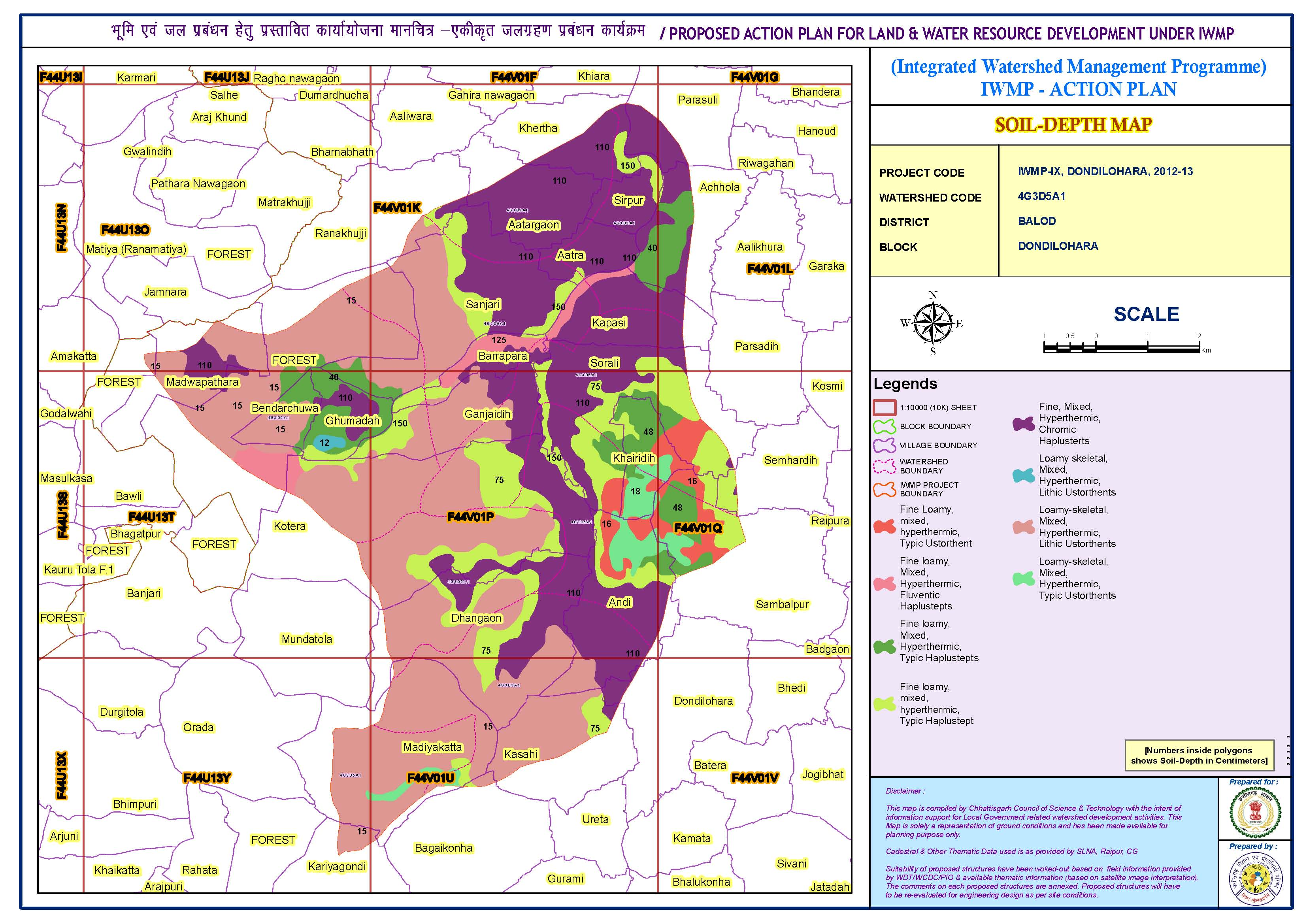Integrated watershed management  (Soil-depth map)